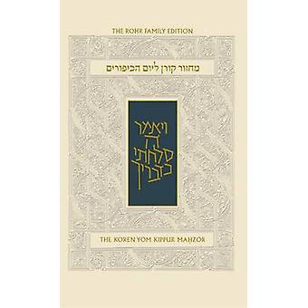 Yom Kippur Compact Machzor by Jonathan Sacks - 9789653013582 Book