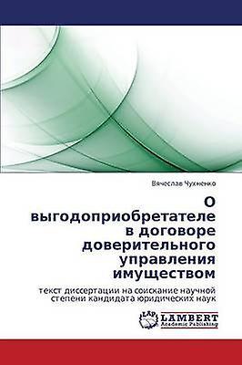 O Vygodopriobretatele V Dogovore Doveritelnogo Upravleniya Imushchestvom by Chukhnenko Vyacheslav