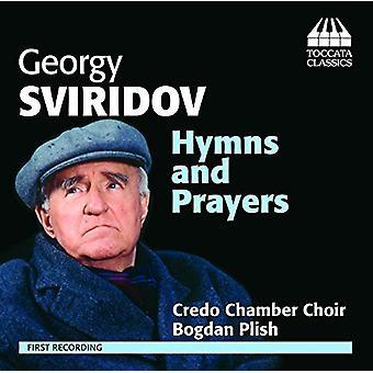 Sviridov / Bondarchuk / Zuveya / Pachashynsky - salmer & bønner [CD] USA import