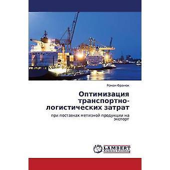 Optimizatsiya transportnologisticheskikh zatrat av Franyuk Roman