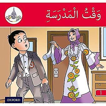 Arabiska Club läsarna: Arabiska Club läsare Red en - tid för skolan (arabiska Club rosa läsare)