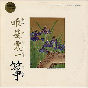 Shinichi Yuize - japanske Koto [CD] USA import