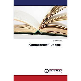 Kavkazskiy izlom by Kharsiev Boris