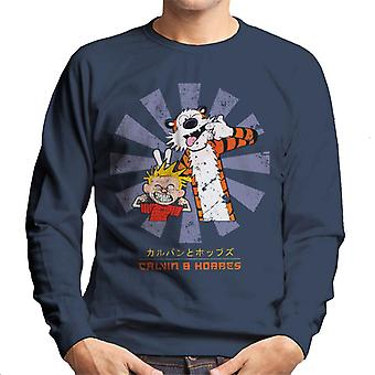 Calvin And Hobbes Retro Japanese Men's Sweatshirt