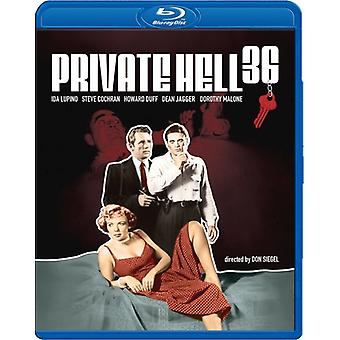 Private Hölle 36 (1954) [BLU-RAY] USA importieren