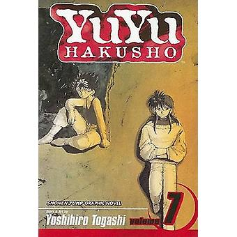 冨樫義博 - 9781591168126 本で 7 対 - 幽遊白書