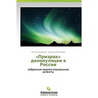 Prizrak Depopulyatsii V Rossii av Dimov Anatoliy
