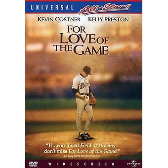 For Love of the Game [DVD] USA import