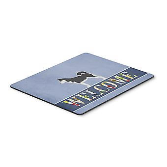 Siberian Husky Welcome Mouse Pad, Hot Pad or Trivet