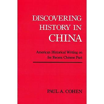 中国 - アメリカの歴史的、えいの書くの歴史を発見