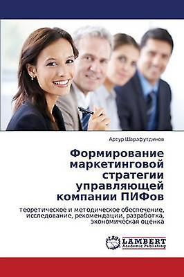 Formirovanie Marketingovoy Strategii Upravlyayushchey Kompanii Pifov by Sharafutdinov Artur