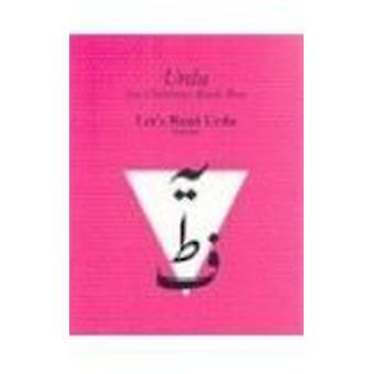 Urdu for Children-Let es Read Urdu-Bk. 2-Pt. 1 von Sajida Sultana
