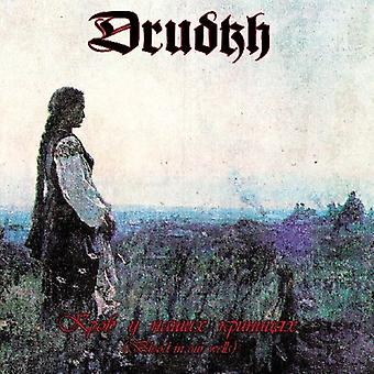 Drudkh - sangre en la importación de Estados Unidos nuestros pozos [CD]