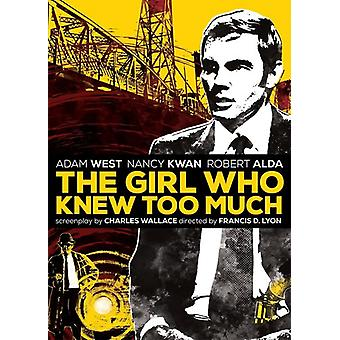 Adam West - The Girl Who Knew Too Much [DVD] USA import