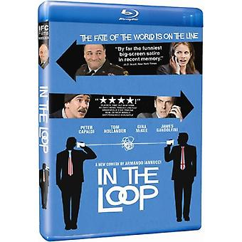 In the Loop [BLU-RAY] USA import
