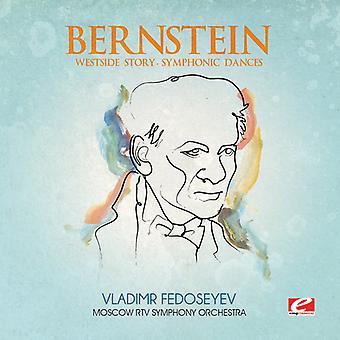 Bernstein - Bernstein: Westside Story - importazione USA Symphonic Dances [CD]