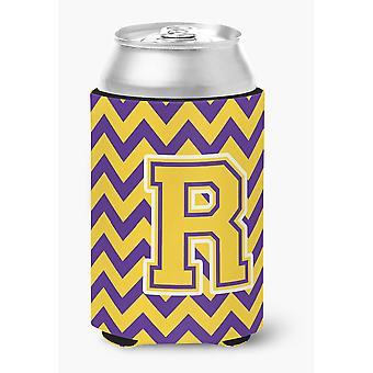 Letra R Chevron púrpura e ouro lata ou frasco Hugger