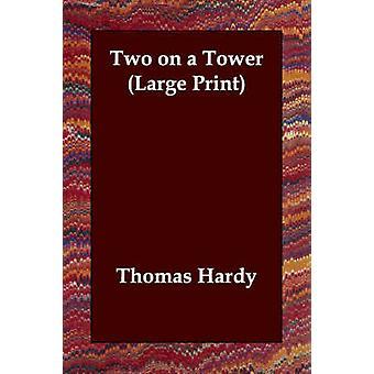 ハーディ & トーマスと被告によってタワー上の2