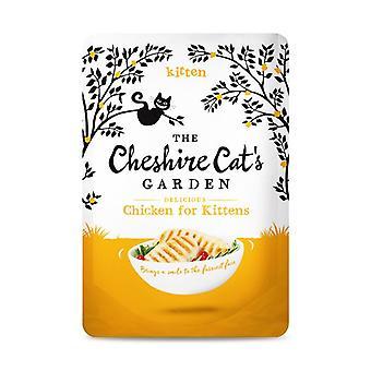 الحديقة الدجاج القط شيشاير للقطط الغذاء الرطب-ز 1 × 85