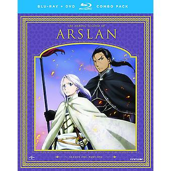 Heroic Legend of Arslan: Season One Part One [Blu-ray] USA import