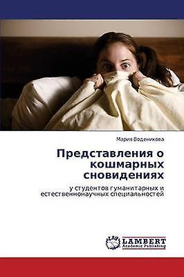 Prougestavleniya O Koshmarnykh Snovideniyakh by Vodenikova Mariya