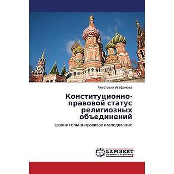 KonstitutsionnoPravovoy Status Religioznykh Obedineniy af Agafonova Anastasiya