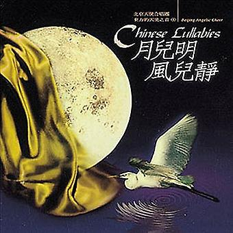 Beijing engleagtige kor - kinesiske vuggeviser [CD] USA importerer