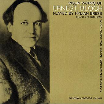 Hyman Bress - Violine Werke von Ernest Bloch [CD] USA import