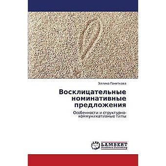Vosklitsatelnye Nominativnye Predlozheniya by Panitkova Ellina