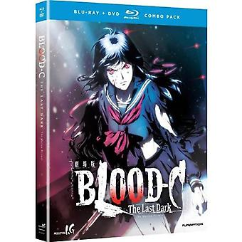Blood-C: The Last Dark [BLU-RAY] USA import
