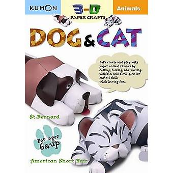 Animals - Dog & Cat by Eno Sarris - 9781933241180 Book