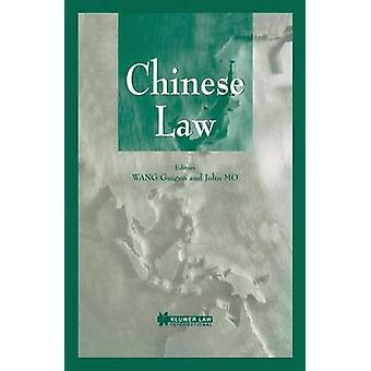 Chinese Law by WangMo