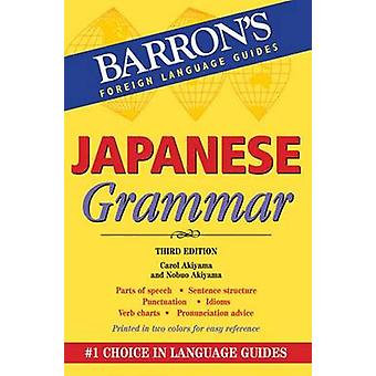 Japanese Grammar (3rd Revised edition) by Carol Akiyama - Nobuo Akiya
