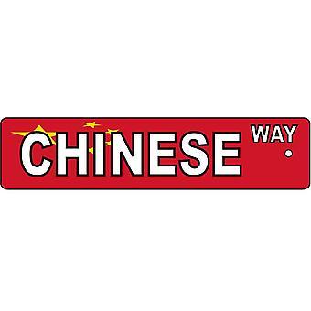 Ambientador de coche chino forma signo calle