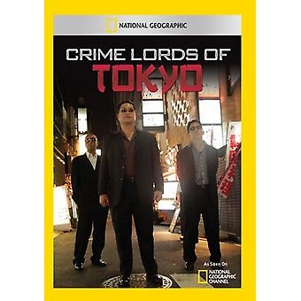 Crime Lords of Tokyo [DVD] USA importieren