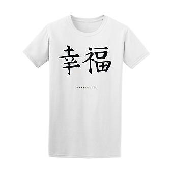 Japan Happiness Character Tee Men's -Image by Shutterstock
