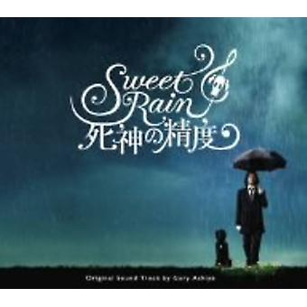 Varios artistas-Sweet Rain Shinigami no Seido-[CD] Estados Unidos importar