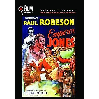 Emperor Jones [DVD] USA import