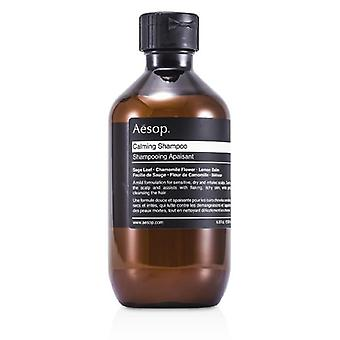 Aesop Calming Shampoo (For Dry Itchy Flaky Scalps) - 200ml/6.8oz