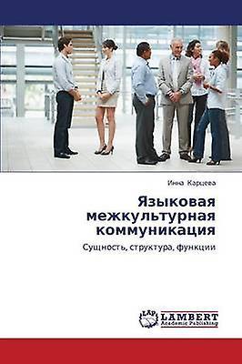 Yazykovaya Mezhkulturnaya Kommunikatsiya by Kartseva Inna