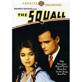 Squall [DVD] USA import
