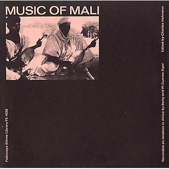 Music of Mali - Music of Mali [CD] USA import