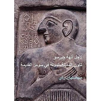For the Gods of Girsu (ARABIC EDITION): City-State� Formation in Ancient Sumer