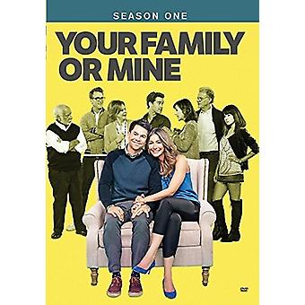 Your Family or Mine: Season One [DVD] USA import