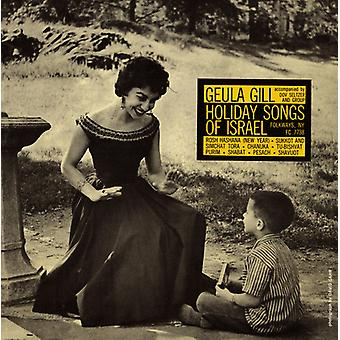 Geula Gill - Holiday Songs of Israel [CD] USA import