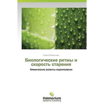 Biologicheskie Ritmy ich Skorost Stareniya von Golovanova Elena