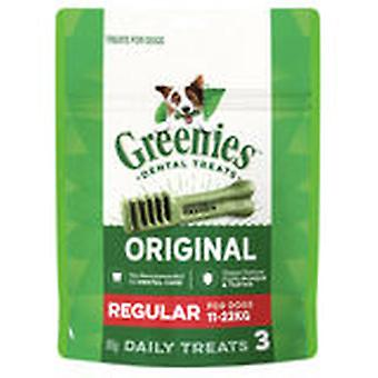 Greenies Regular Trial Pack 85gm