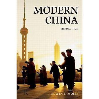 الصين الحديثة بها مويس & إدوين هاء