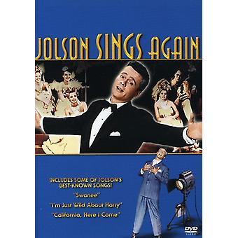 Jolson Sings Again [DVD] USA import