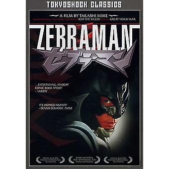 Zebraman [DVD] USA importerer